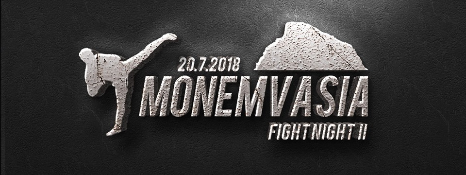 Monemvasia Fight Night II 2018